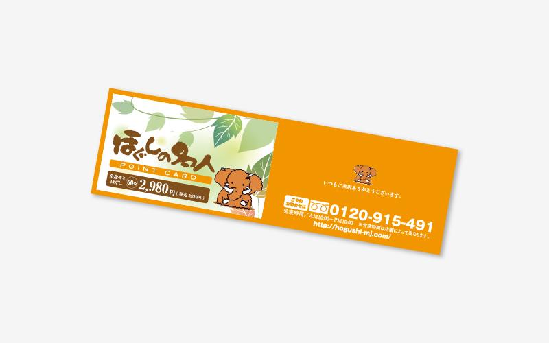 20140425_hogushi_001_002