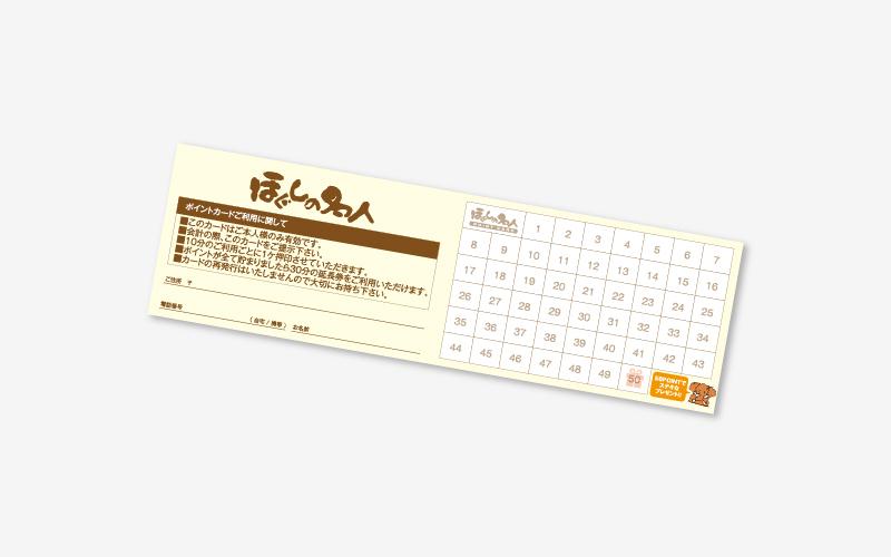 20140425_hogushi_001_003