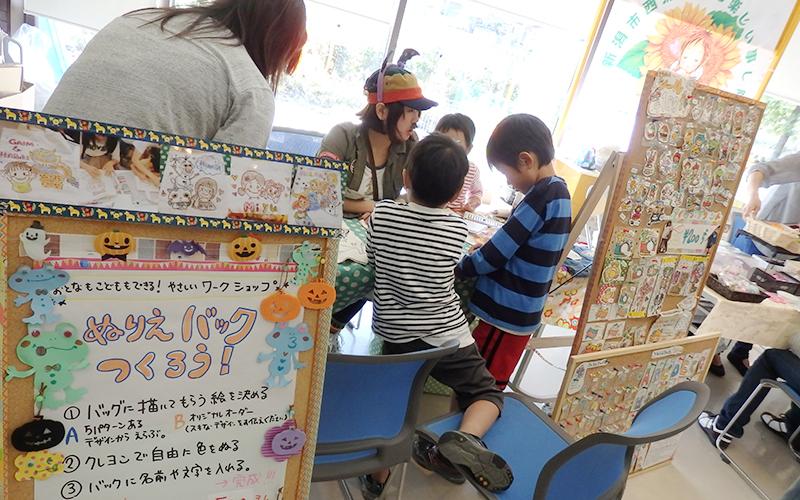 20141020_event_002